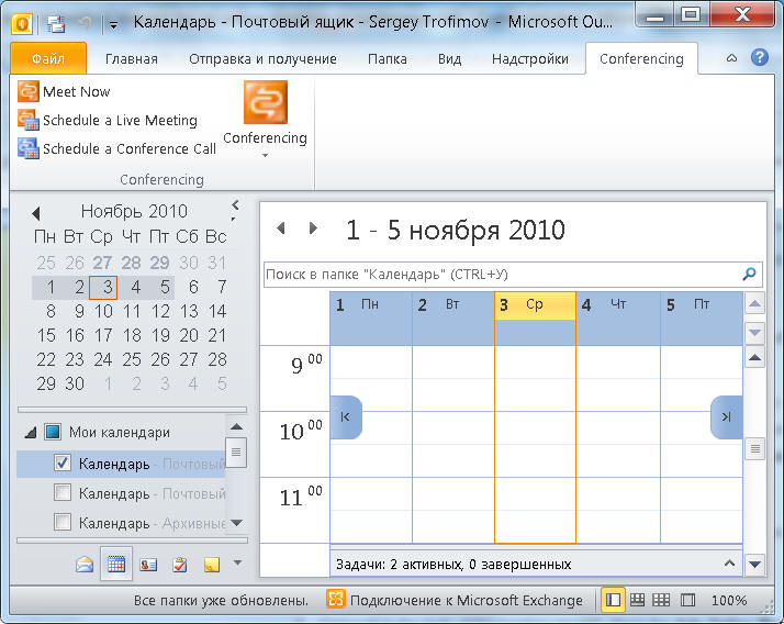 Кнопка планирования on-line конференции Microsoft Communicator в Outlook